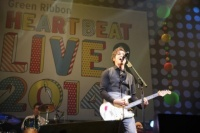 『Green Ribbon HEART BEAT LIVE 2014 with MTV』出演のつるの剛士