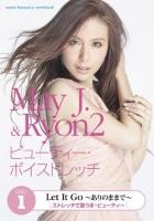 May J.のDVD『May J.& Ryon2 ビューティー・ボイストレッチ』