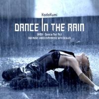 倖田來未のデジタルシングル「Dance In The Rain」
