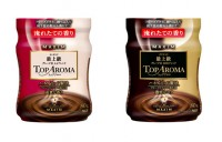 AGFのコーヒー、「〈マキシム〉トップグレード ハイブリッド」