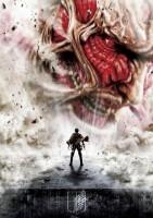超大型巨人はミニチュア合成の特撮も。第1弾ポスタービジュアルで描かれるのは、超大型巨人とその前に立ちはだかるエレン(三浦春馬)の背中(C)諫山 創/講談社(C)映画「進撃の巨人」製作委員会