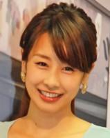 第11回 好きな女性アナウンサーランキング2位の加藤綾子アナ (C)ORICON NewS inc.