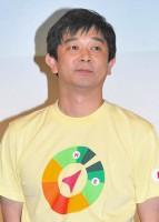 『第10回 好きな男性アナウンサーランキング』3位となった伊藤利尋アナ (C)ORICON NewS inc.