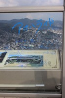 聖地認定を記念して稲佐山展望台のガラス柵にメッセージとサインを書き込んだ本田翼と三木孝浩監督