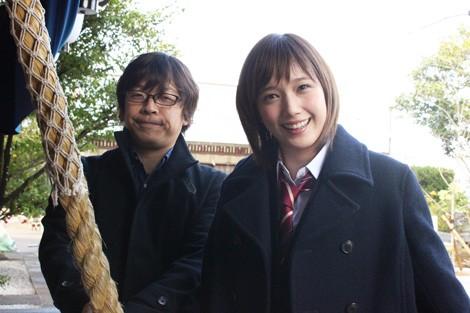 稲佐山展望台へ向かうロープウェイの淵神社でヒット祈願