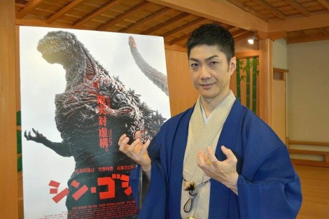 シン・ゴジラをモーションキャプチャーで演じた野村萬斎
