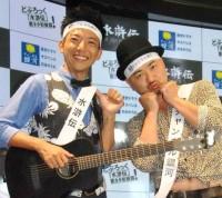 『2014年 ブレイク芸人ランキング』2位となったどぶろっく(C)ORICON NewS inc.