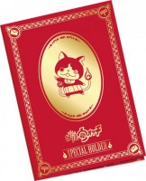 スペシャルホルダー「妖怪ウオッチプレミアムフレーム切手シート」(C)L5/YWP・TX