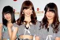 AKB48(左から)横山由依、小嶋陽菜、入山杏奈