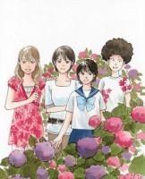 『海街diary』(C)吉田秋生/小学館