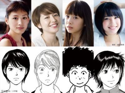 姉妹役で出演する(左から)綾瀬はるか、長澤まさみ、夏帆、広瀬すず