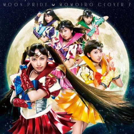 ももいろクローバーZのアニメ『美少女戦士セーラームーンCrystal』主題歌シングル「MOON PRIDE」ももクロ盤(CD Only)ジャケット