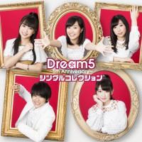 Dream5のアルバム『Dream5〜5th Anniversary〜シングルコレクション』