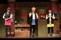 『僕らのイケメン青果店〜チョンガンネ』日本公演の公開舞台稽古