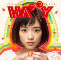 大原櫻子『HAPPY』(初回限定 SPECIAL HAPPY盤)