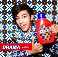 AARON(アーロン/炎亞綸)のコンセプトアルバム『DRAMA』(2014年7月23日発売)