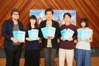 アフレコに臨んだ細田守監督、宮崎あおい、役所広司、染谷将太、広瀬すず(左から)