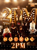 2PMのアルバム『2PM OF 2PM』【初回生産限定盤B】