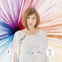 絢香のアルバム『レインボーロード 』【CD ONLY】