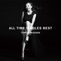 華原朋美のアルバム『ALL TIME SINGLES BEST』【初回限定盤】