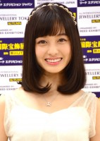 橋本環奈 (C)ORICON NewS inc.