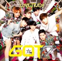 GOT7のアルバム『LOVE TRAIN』