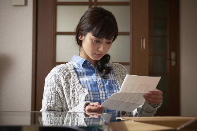 平愛梨 『呪怨−ザ・ファイナル−』インタビュー(C)2015「呪怨 ザ・ファイナル」製作委員会