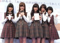 乃木坂46(C)ORICON NewS inc.