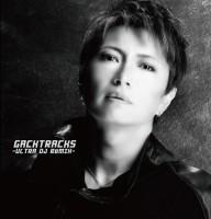 GACKTのリミックスアルバム『GACKTRACKS-ULTRA DJ ReMIX-』