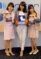 テレビ東京の(左から)松丸友紀アナ、秋元玲奈アナ、紺野あさ美アナ