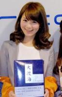 テレビ東京の秋元玲奈アナ