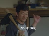 カツオ役の浅野忠信