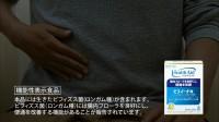 """『ヘルスエイド』のCM""""がんばれ、タケシ49歳シリーズ""""「すっきりしてキャッチボール」篇に出演した田中哲司"""