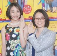 (左から)東小雪、増原裕子さん