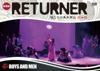DVD『新装版 RETURNER 俺たちの幕末異伝 完全版』