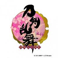 オンラインゲーム『刀剣乱舞』