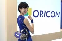 擬人化したポカリを演じた小貫莉奈(C)oricon ME inc.