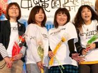 (左から)オアシズ・光浦靖子、オアシズ・大久保佳代子、森三中・黒沢かずこ、椿鬼奴 (C)ORICON NewS inc.