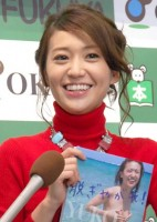 大島優子(C)ORICON NewS inc.
