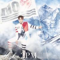 2PMのシングル「HIGHER」【初回生産限定盤B Jun. K盤】