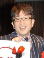 キャイ〜ン・天野ひろゆき (C)ORICON NewS inc.