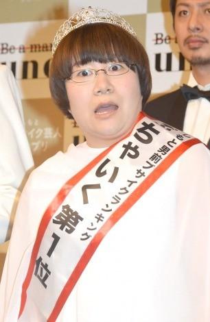 ハリセンボン・近藤春菜 (C)ORICON NewS inc.