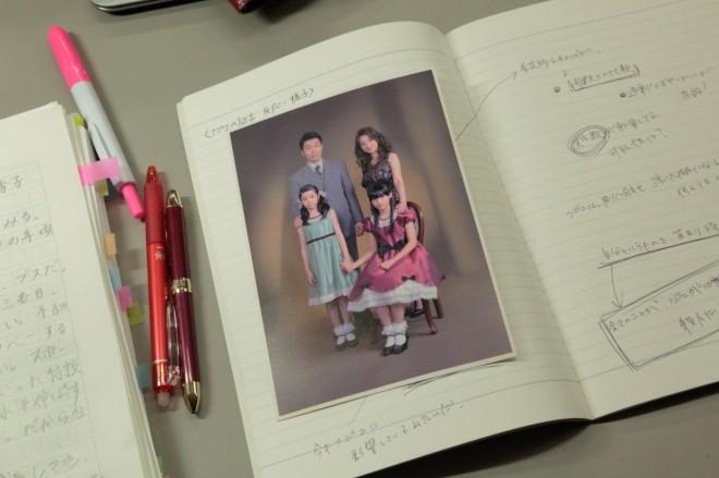 劇中カット(C)HJホールディングス/共同テレビジョン(C)真梨幸子/徳間書店