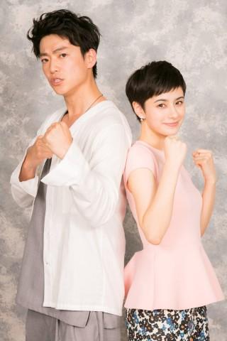 (左から)大東駿介、ホラン千秋