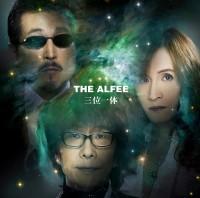 THE ALFEEのアルバム『三位一体』【通常盤】