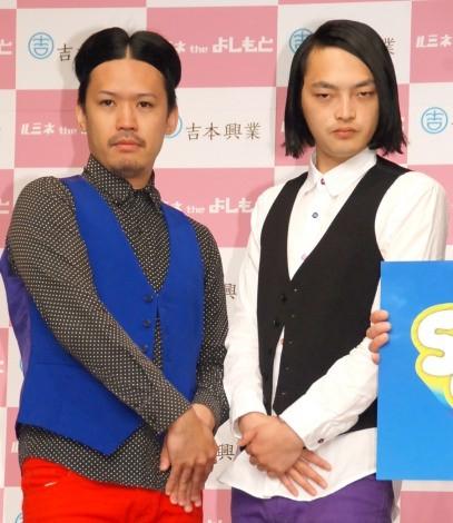 シュールな白目漫才のピスタチオ(C)ORICON NewS inc.