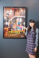 私立恵比寿中学の松野莉奈