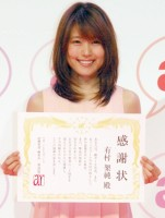 有村架純 (C)ORICON NewS inc.