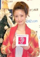 上戸彩 (C)ORICON NewS inc.