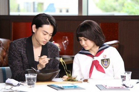『ぐるぐるナインティナイン』(日本テレビ系)